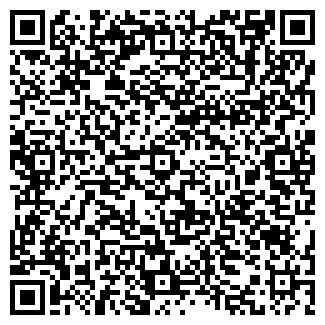QR-код с контактной информацией организации BigFootTrade