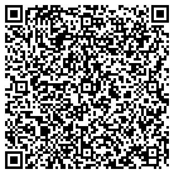 """QR-код с контактной информацией организации ООО """"Кондитермаш"""""""