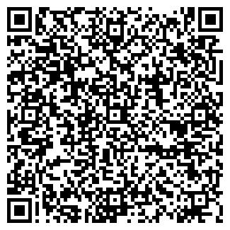 """QR-код с контактной информацией организации """"Делко"""""""