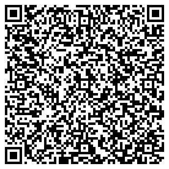 QR-код с контактной информацией организации Другая ТОО Бинар ЛТД