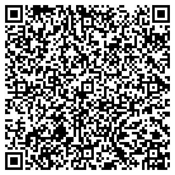 """QR-код с контактной информацией организации ЧП """"Юнитех Логистик"""""""