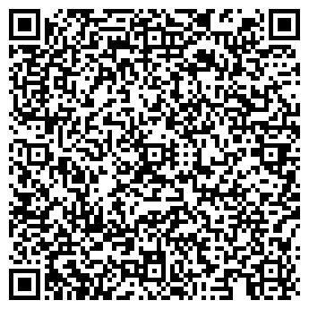 QR-код с контактной информацией организации Общество с ограниченной ответственностью ООО Машэксим
