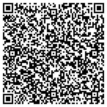 QR-код с контактной информацией организации Другая ТОО «Baikonur Machinery Group»