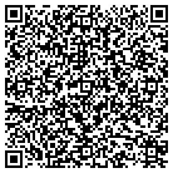 """QR-код с контактной информацией организации ЧПУП """"СтригалёвСнаб"""""""