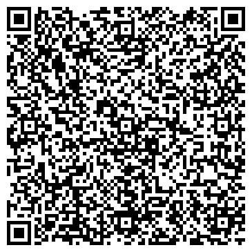 """QR-код с контактной информацией организации Общество с ограниченной ответственностью ООО """"Торговый Дом """"Юкас"""""""