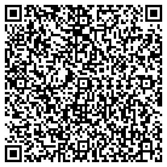 QR-код с контактной информацией организации ВВК-С, ООО