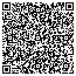 QR-код с контактной информацией организации Евротехмаркет, ЧТПУП