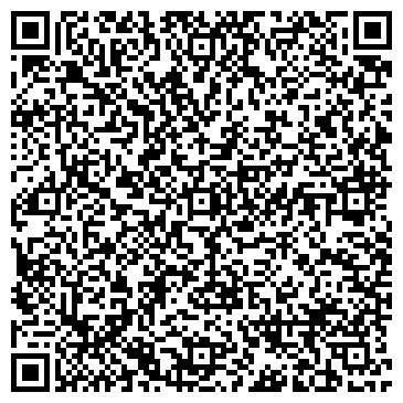 QR-код с контактной информацией организации ВинТэкБел, ООО
