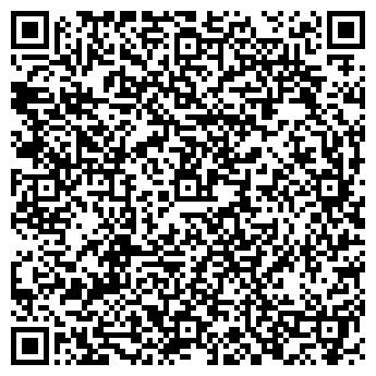 QR-код с контактной информацией организации Герада Климат, ООО