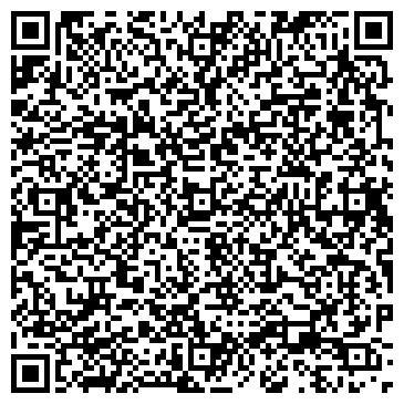 QR-код с контактной информацией организации СТРАЙК ДОСУГОВО-РАЗВЛЕКАТЕЛЬНЫЙ ЦЕНТР