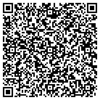 QR-код с контактной информацией организации Элитариус, ОДО