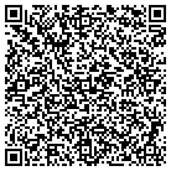 QR-код с контактной информацией организации Фалесон, ОДО
