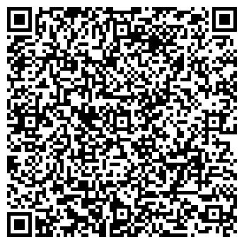 QR-код с контактной информацией организации Электропромснаб, АО