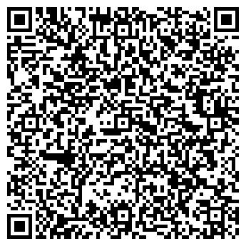 QR-код с контактной информацией организации Лепешко П. М., ИП