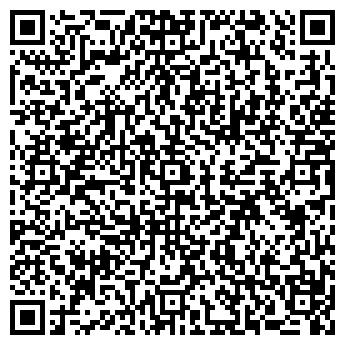 QR-код с контактной информацией организации Велл-трайд, ООО