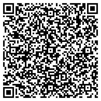 QR-код с контактной информацией организации Амкодор-Унимод, ОАО