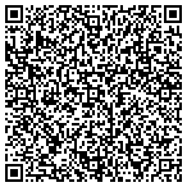 QR-код с контактной информацией организации BOWLING-PRO ООО ИНДУСТРИЯ РАЗВЛЕЧЕНИЙ