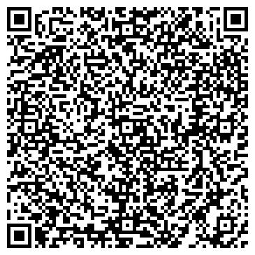 """QR-код с контактной информацией организации Общество с ограниченной ответственностью ООО """"СоюзИнтерТрейд"""""""