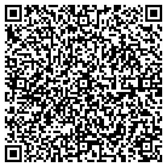 QR-код с контактной информацией организации СПД Терских Е. М,