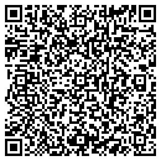 QR-код с контактной информацией организации KomRad