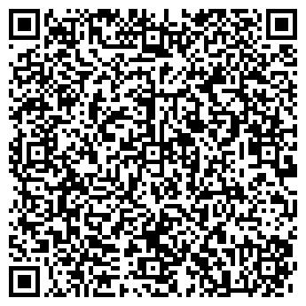 QR-код с контактной информацией организации Общество с ограниченной ответственностью Донкоммунстрой