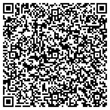 """QR-код с контактной информацией организации ООО """" Оливер Украина """""""