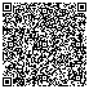 """QR-код с контактной информацией организации ООО """"Интербайт"""""""