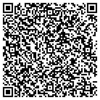 """QR-код с контактной информацией организации магазин """"Стан"""""""