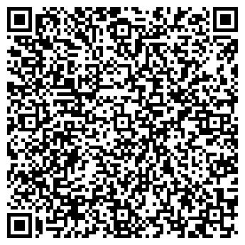 QR-код с контактной информацией организации UDGmbH