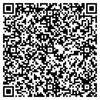 QR-код с контактной информацией организации МЮЗИК-ХОЛЛ
