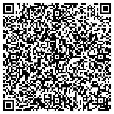 """QR-код с контактной информацией организации ООО """"Холдинговая компания Микрон"""""""