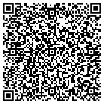 """QR-код с контактной информацией организации Компания """"Bradel"""""""