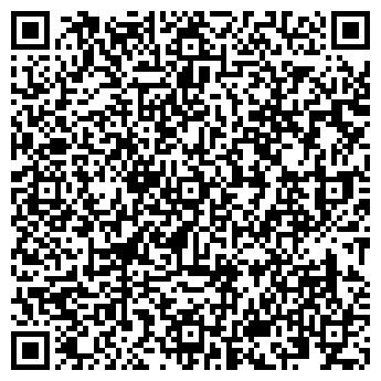 QR-код с контактной информацией организации ПП. ЛАГУНА-ТРЕВЕЛ