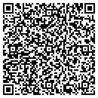 QR-код с контактной информацией организации ЕВРОПА