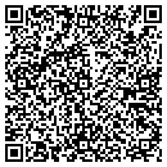 QR-код с контактной информацией организации SV-KOND, Частное предприятие