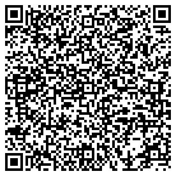 """QR-код с контактной информацией организации ООО """"ВСК Фростленд"""""""