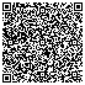QR-код с контактной информацией организации Eco-Tex