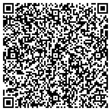 """QR-код с контактной информацией организации ООО """"Альтернатив Транспорт"""""""