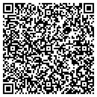 QR-код с контактной информацией организации Ин-Трейд