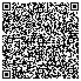 QR-код с контактной информацией организации Интерьер-мебель