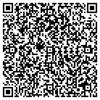 QR-код с контактной информацией организации Общество с ограниченной ответственностью «Бріг» ТОВ