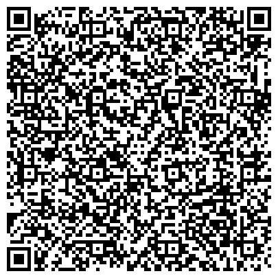 """QR-код с контактной информацией организации ООО """"Компания СТС"""" филиал в Днепропетровске"""