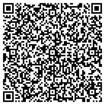 """QR-код с контактной информацией организации Общество с ограниченной ответственностью ООО """"Плазма"""""""