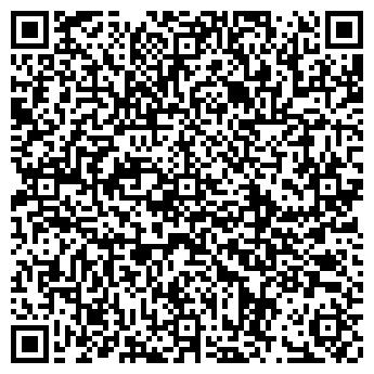 QR-код с контактной информацией организации ООО «Альянс Ойл»