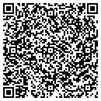 QR-код с контактной информацией организации ООО Кул Клима