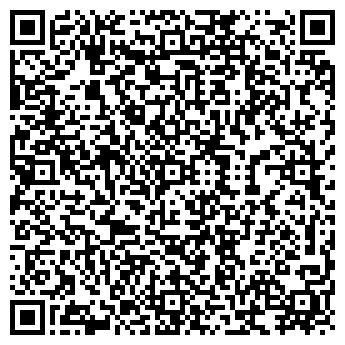 QR-код с контактной информацией организации БИЛЬЯРД В ПЕРМИ WEB-КЛУБ