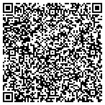 """QR-код с контактной информацией организации ООО """"Хладо плюс"""""""
