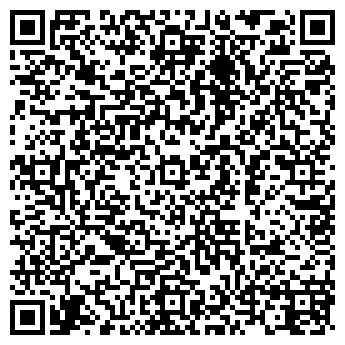 QR-код с контактной информацией организации RoMaX
