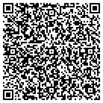 QR-код с контактной информацией организации Общество с ограниченной ответственностью ООО «Европромколеса»