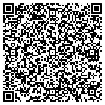 QR-код с контактной информацией организации Общество с ограниченной ответственностью ООО «ГРАНД»